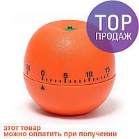 Таймер кухонный Мандарин / кухонные принадлежности