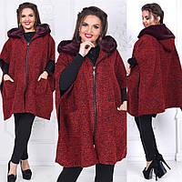 Пальто-пончо женское  oversize по 56 рр