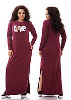 Длинное женское ангоровое платье в спортивном стиле  с длинным рукавом с аппликацией   +цвета