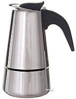 Гейзерная кофеварка индукционная на 4 чашек