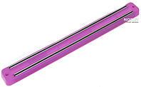 Магнитный держатель для ножей, 33 см Фиолетовый