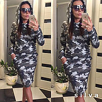 Женский камуфляжный костюм юбка+кофта с карманами. Ткань: ангора-софт. Размер: 42-44,44-46,46-48.