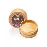 Гидрогелевые патчи для глаз с золотом,KOELF Gold & Royal Jelly Eye Patch 60 шт
