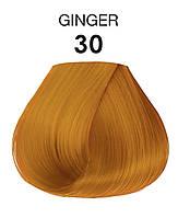 Краска для волос Creative Image ADORE 30 Gigner