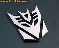 Трансформер Десептикон (3D-значок, наклейка на автомобиль, мотоцикл, скутер)