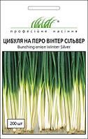 Семена Лук на перо Винтер Сильвер 200 семян Nong Woo Bio