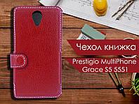 Чехол книжка для Prestigio MultiPhone Grace S5 5551