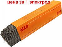 Ферро-никелевые электроды для сварки чугуна на 2,5 мм UTP86FN