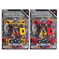 Робот-трансформер 558949 Автобот