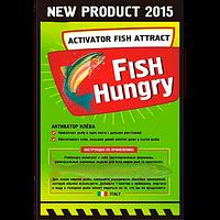 Fish Hungry - Активатор клёва-приманка (Фиш Хангри), купить, цена, отзывы, интернет-магазин