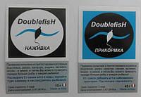 Оригінал Активатор клювання double fish, дабл фіш активатор клювання, підгодовування для риб принада дабл фіш
