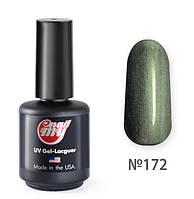 Гель-лак My Nail №172(Тёмно-серый, микроблеск) 9 мл