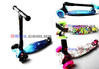 Самокат детский Scooter Maxi Style Plus до 70 кг светящиеся колеса + складывающийся руль