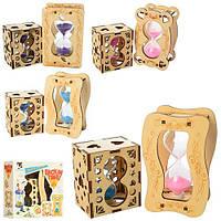 Деревянная игрушка Песочные часы, 2шт в наборе, 4 вида, в кор. 15,5*13,5*5,5см (70шт)