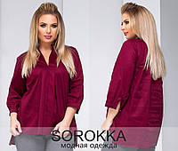 85ee190842d Блузка большой размер в Харькове. Сравнить цены