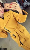 Элегантное женское пальто приталенного фасонапод пояс с асимметричной молнией кашемир
