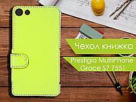 Чехол книжка для Prestigio MultiPhone Grace S7 7551