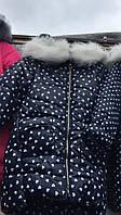 Детская подростковая куртка для девочек зима мех