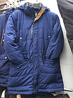 Мужская куртка парка зимняя 48-52 рр.