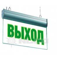 Светильник аварийный LED EHP2-01