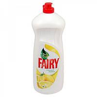 """Средство для мытья посуды 1 л. """"Лимон"""" Fairy"""