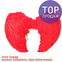 Крылья Ангела Большие 45х59см (красные) / карнавальный костюм