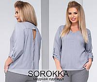 Блуза больших размеров с молнией на спине