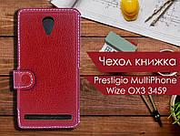 Чехол книжка для Prestigio MultiPhone Wize OX3 3459