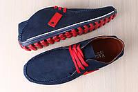 Мужские кожаные спортивные туфли кеды мокасины