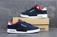 Мужские замшевые кроссовки Reebok Workout Classica, темно-синие с белой подошвой