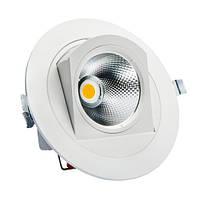 Встраиваемый LED светильник VL-XP10B 30W белый 40° для торговый помещений