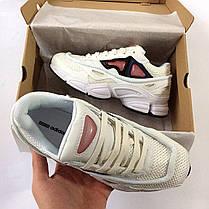 Женские кроссовки Adidas Raf Simons (36, 38 размеры), фото 2