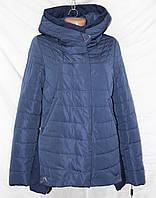 """Куртка женская демисезонная HaiLuoZi, размеры 44-52 (3 цвета) Серии """"BOUTIQUE"""" купить оптом в Одессе на 7 км"""