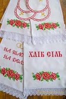 Комплект рушников для венчания №9 с орнаментом «маки»