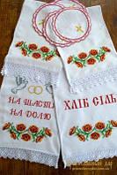 Комплект рушников для венчания №21 с маками
