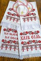 Комплект рушников для венчания №2 с орнаментом розы