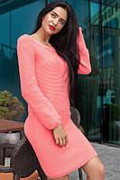 Женское качественное вязаное платье, в расцветках коралл
