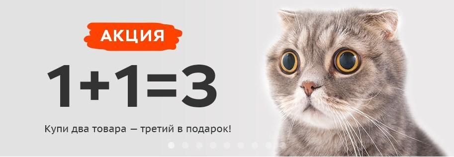 АКЦИЯ 1+1=3 на все украшения!!!