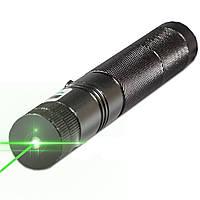 Лазерная указка Lomon 303 тактическая мощный световой луч дальность 2000 м 50 mw