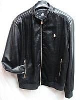 """Куртка мужская демисезонная кожзам, размеры 48-56 Серии """"LONDON"""" купить оптом в Одессе на 7 км"""