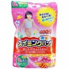 Детские трусики-подгузники для плавания, 3 шт, (853037), Goo.N (Япония)