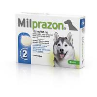 Милпразон 12,5мг тб №2 д/собак 5кг-25кг (мильбемиц+празикв), КРКА