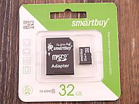 Карта памяти SmartBuy MicroSD 32Gb, Класс 10 карта 32Гб