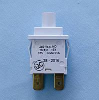 Кнопка сетевая «Пуск» Beko со светодиодом для стиральной машины 2808530300