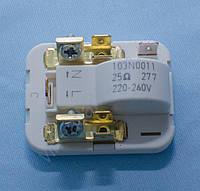 Пусковое реле Danfoss 103N0011 для холодильника