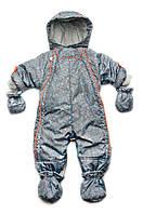 """Демисезонный детский комбинезон 2 в 1 """"Море"""" для мальчика с 3 месяцев до 1 года, р. 62-80 ТМ Модный карапуз Серый"""