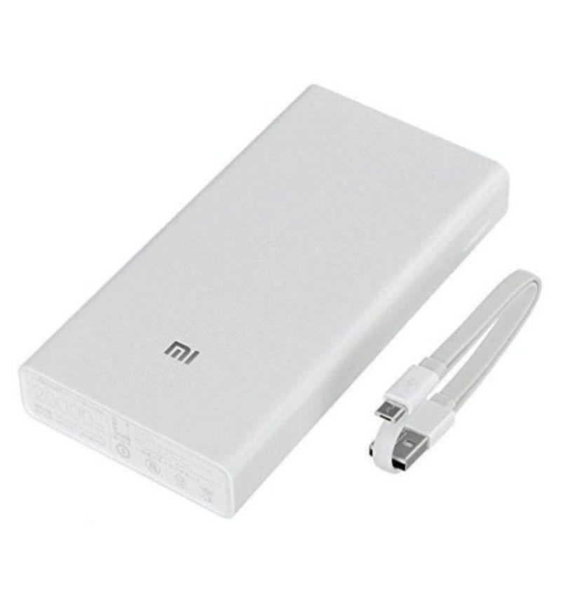 Портативное зарядное устройство Power bank Xiaomi Mi yddyp01 20000 mAh