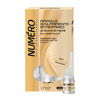 Brelil Numero Nutritive Питательный лосьон для волос с маслом карите