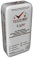 Самая эффективная и легкая перлитовая штукатурка Тепловер от крупнейшего производителя теплоизоляционных смесе