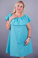 Бали. Модное платье с воланом большие размеры. Мята.